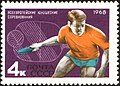 The Soviet Union 1968 CPA 3641 stamp (Table Tennis (All European Youth Competitions, Leningrad)).jpg