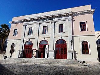 Apollon Theater, Syros - Apollon Theater