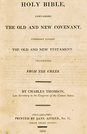 1808 in literature - Image: Thompson Holy Bible
