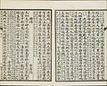 Three Hundred Tang Poems (67).jpg