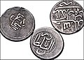 Three silver coins of Nader Shah; mints include Isfahan, Mashhad and Tiflis (Tbilisi).jpg