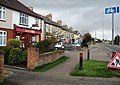Thresher - Shelford Road - geograph.org.uk - 784307.jpg