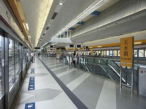 Tin Shui Wai Station - Tin Shui Wai Station platform