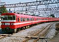 "Tobu Express ""Ryomo"".jpg"