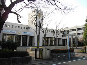 Tokyo Metropolitan Institute Suginami Technical High School.JPG