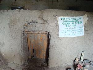 Muhammad al-Amin al-Kanemi - Tomb of Muhammad al-Amin al-Kanemi, Kukawa, Borno State, Nigeria