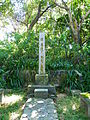 Tomb of Gaoruan Xu 20120721.jpg