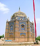 Tomb of Shah Ali Akbar and nearby mosque