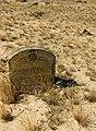 Tombstone - Jewish cemetery in Karczew, Otwock County, Masovian Voivodeship, Poland. - panoramio (3).jpg