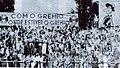 Torcida do Grêmio FBPA em 1946.jpg