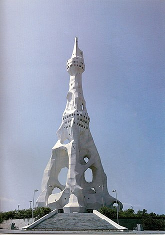 Japanese new religions - The Dai Heiwa Kinen Tō, Peace Tower built by Perfect Liberty Kyōdan