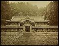 Toshogu (Shinto Temple of Iyeyasu), Nikko.jpg