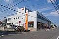 Toyoake Post Office.jpg