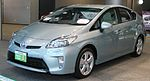 "Toyota Prius S ""Touring Selection"".jpg"