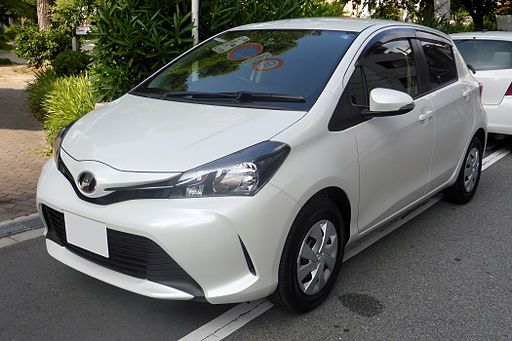Toyota Vitz 1.3F (XP130) front