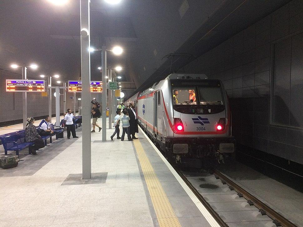 Train in Yitzhak Navon Station Jerusalem