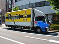 Truck (Kashiwa Reysol).jpg