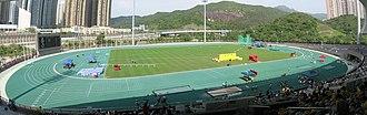 Tseung Kwan O Sports Ground - The green running tracks of Tseung Kwan O Sports Ground playing host to the 2009 Hong Kong Games.