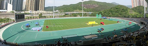 wiki tseung kwan football training centre