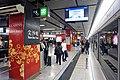 Tsim Sha Tsui Station 2019 01 part5.jpg