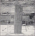 Tsuarisen sculpture.jpg