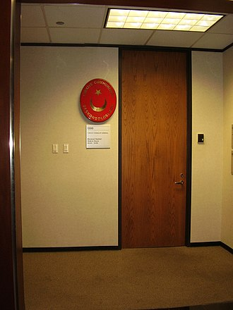 Post Oak Central - Image: Turkey Consulate Houston