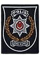 Turkey - National Police Service (oblong)(woven) Genel Hizmet (Public Service) (4479725841).jpg