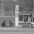 Two men are playing on the street.jpg
