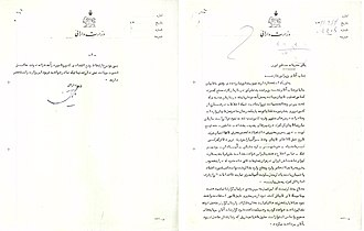 Informant - Image: Two page totally confidential, direct and immediate letter from the Minister of Finance to the Minister of Foreign Affairs about creating a foreign information network for controlling smuggling