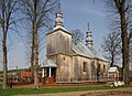 Tyrawa Solna, cerkiew św. Jana Chrzciciela (HB3).jpg