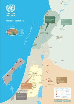 UNRWA fields of operation map 2015.pdf