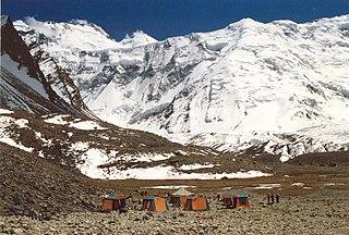 Pamir National Park