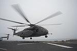 USS Bonhomme Richard operations 160313-N-XK809-193.jpg