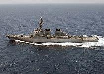 USS O'Kane (DDG-77).jpg