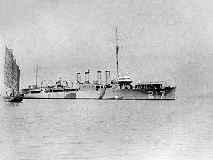 USS Whipple (DD-217)