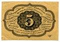 US Postal Currency 5 cent 1862 back 720b.tif
