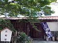 Uchino-shuku 04.jpg