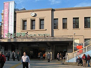 Ueno Station - One of the entrances of the station
