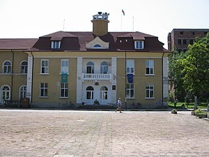 Ugarchin Municipality - Ugarchin municipality hall