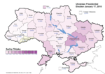 Ukraine Presidential Jan 2010 Vote (Tihipko).png