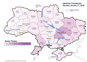 Serhiy Tihipko - Serhiy Tihipko (First round) - percentage of total national vote (13.06%)