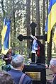 Ukrainian Delegation in Levashovo Memorial Cemetery 16.JPG