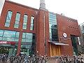 Ulu mosque, Utrecht 21.jpg