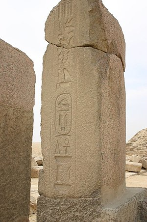 Pharaoh Unas's name on a stela at his pyramid ...