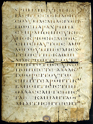 Matthew 21 -  Matthew 21:19-24 on Uncial 087, 6th century.