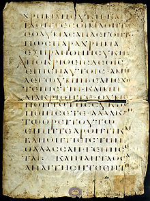 Textual variants in the New Testament - Wikipedia, the free ...