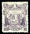 Uruguay 1889 Sc95.jpg