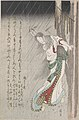 Ushi-no-toki mairi-Woman in the Rain at Midnight Driving a Nail into a Tree to Invoke Evil on Her Unfaithful Lover MET DP138857.jpg