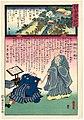 Utagawa Kunisada II - Daiji-ji on Mount Banshô, No. 10 of the Chichibu Pilgrimage Route.jpg