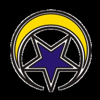 VII Corps (Union Army) - Image: VI Icorpsbadge